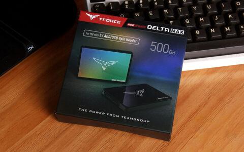 十铨 DELTA MAX RGB WHITE固态硬盘测评:目前市面上发光面积最大的RGB灯效固态硬盘